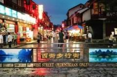 3、桂林经典线双卧5天纯玩游(4晚5天)全程无购物店,让更多的时间体验桂林山水迷人风光;