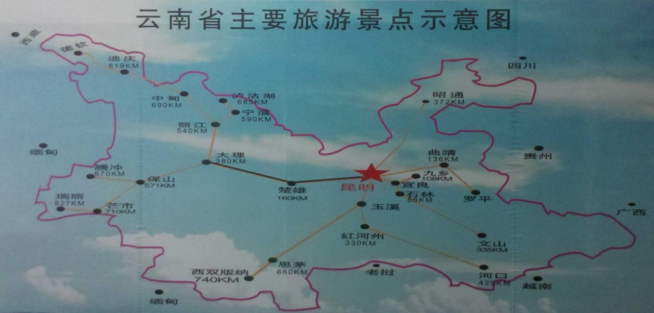 云南省主要旅游景点示意图