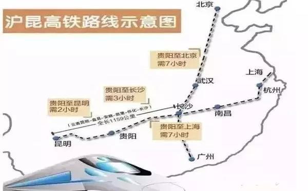沪昆高铁也将在11月底通车,时速高达350公里,昆明出发到北京,上海