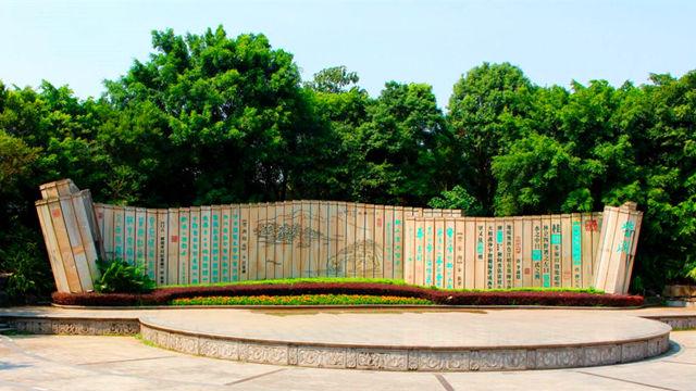 桂林訾洲公园