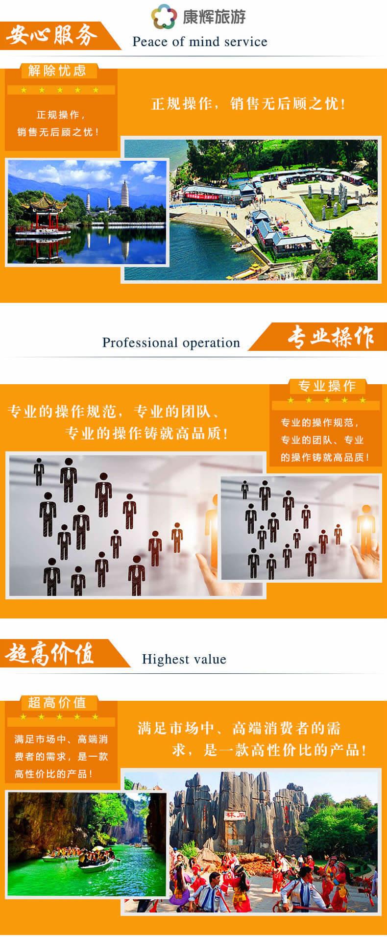 新万博体育手机版大理丽江六app万博