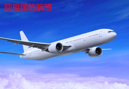 哪里可以买到英国伦敦回中国的机票